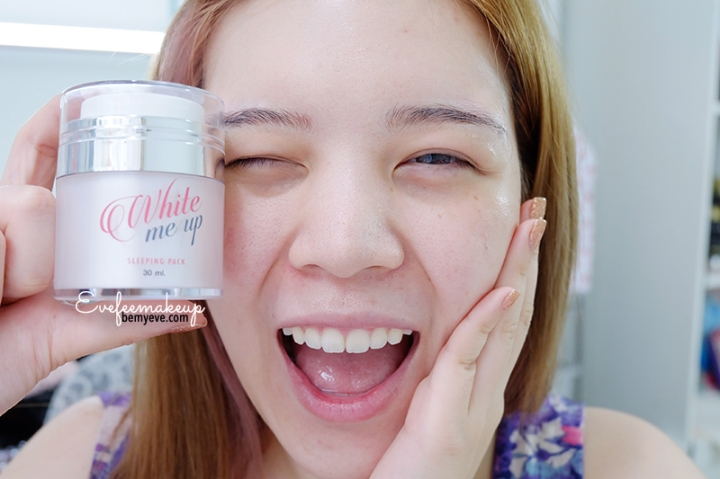 Review : Malissa Kiss white me up sleeping pack ตื่นปุ๊ปใสปั๊ป