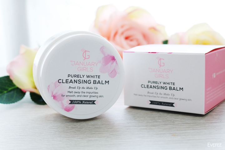 Purely White Cleansing Balm ของ January Girls