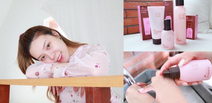 Skincare ที่ช่วยเรื่องรูขุมขนโดยเฉพาะ! It's pore perfection จาก Pink by Pure Beautyจากประเทศเกาหลี