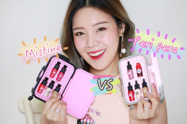 Review : Mistine เป่าเปา Minimal bagage VS Peri pera Carrier Set
